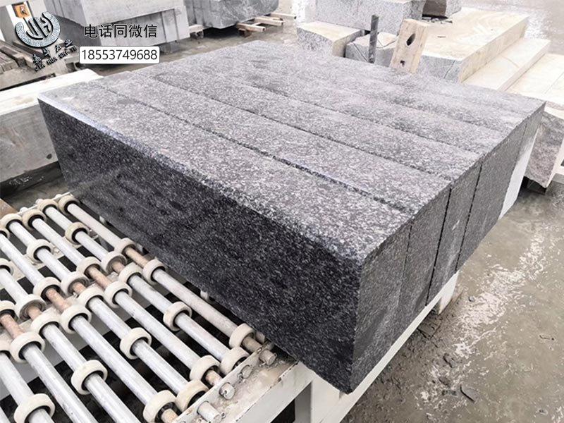 芝麻黑石材